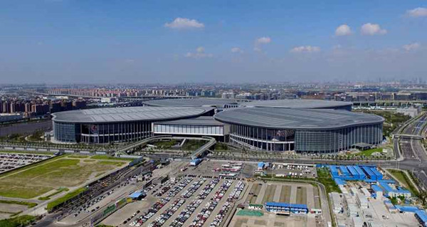 National Exhibition and Convention Center.jpg